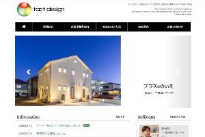 タクト設計事務所の公式HP画像