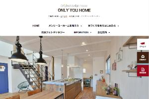 山本工務店の公式HP画像
