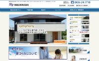相互住宅の公式HP